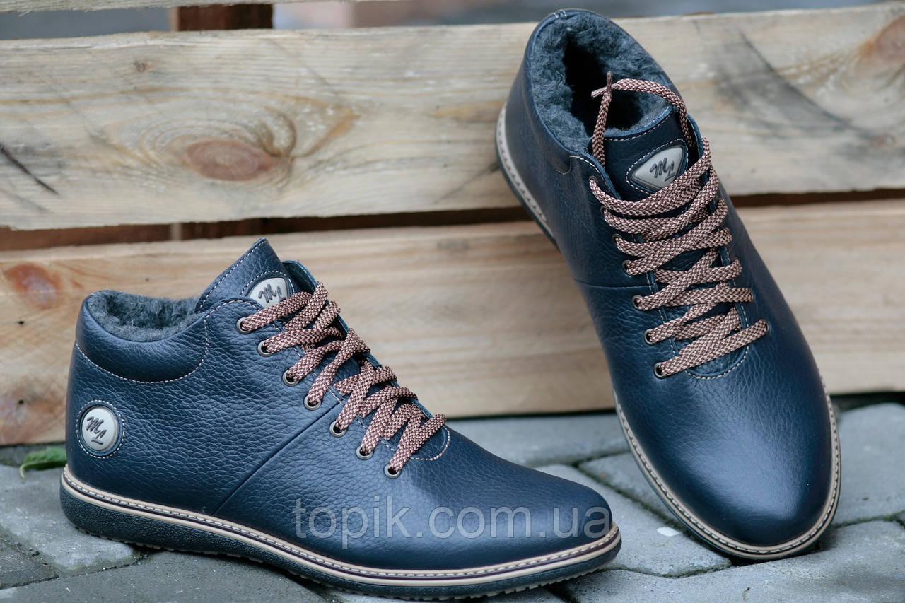 Ботинки полуботинки зимние кожа мужские темно синие Харьков (Код: 147)