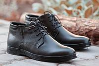 Ботинки полуботинки модные модельные туфли зимние кожа мужские черные на шнурках (Код: 151), фото 1