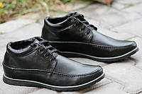 Ботинки полуботинки туфли зимние кожа мужские черные на шнурках Харьков (Код: 152), фото 1