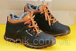 Ботинки спортивные полуботинки зимние кожа Columbia  Коламбия реплика мужские черные (Код: 159)