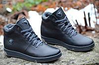 Ботинки кроссовки зимние кожа полуботинки мужские черные Харьков 2016 (Код: 282)