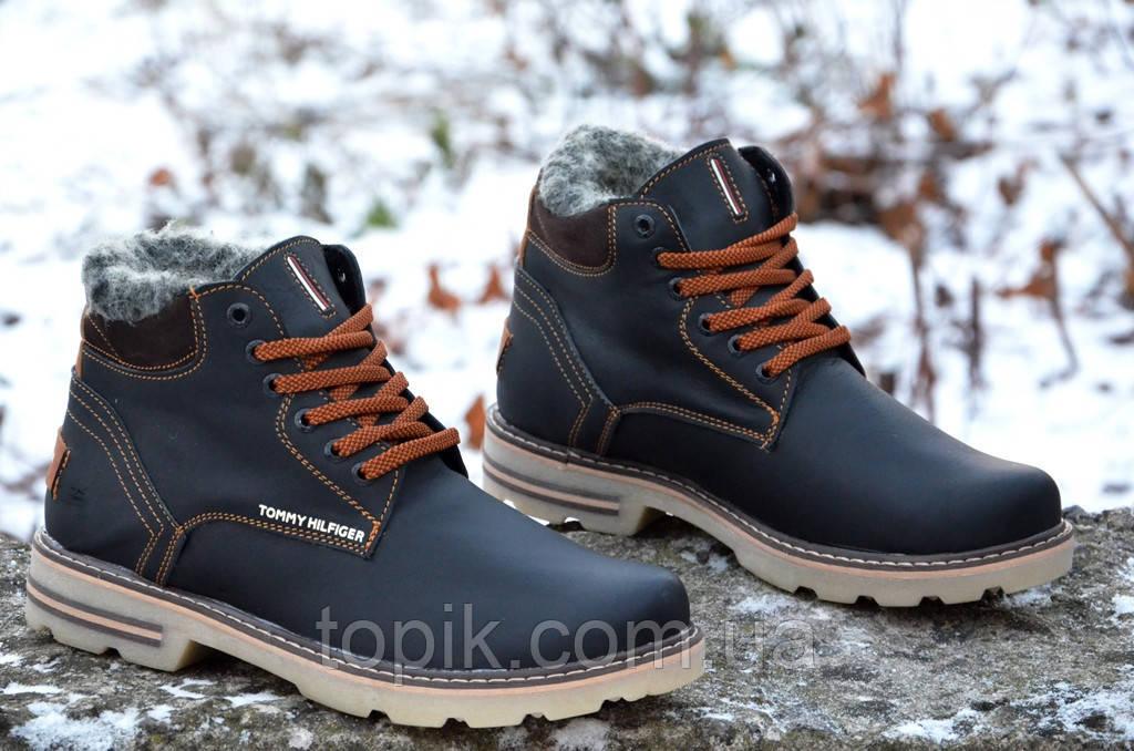 Ботинки зимние кожа натуральный мех мужские черные полуботинки Харьков  (Код  294) e113ecd12bd