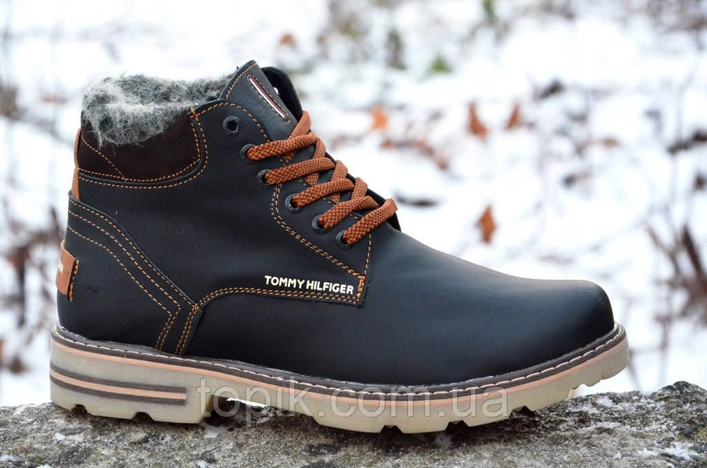 Ботинки зимние кожа натуральный мех подошва полиуретан мужские цвет черный полуботинки (Код: 294а)
