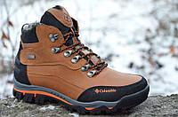 Ботинки зимние кожа натуральный мех     мужские цвет рыжий Харьков (Код: 295а)