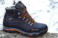 Ботинки зимние кожа натуральный мех     мужские синий полуботинки (Код: 296а)