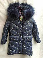 Детская зимняя куртка с мехом