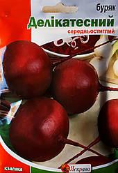 """""""Делікатесний"""" 20 гр"""