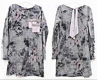 Платье туника для девочки 134-158р, фото 1