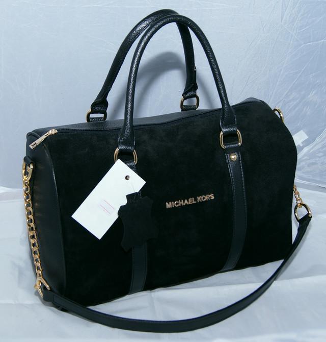 Стильная женская сумка от украинского производителя