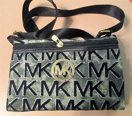 Модная женская сумочка №3