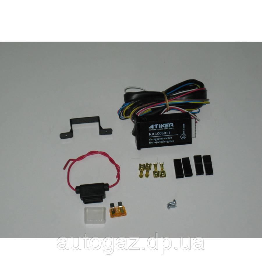 Перемикач LPG-CNG (карб) без вказівника рівня 3001 (шт.)