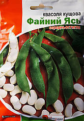 """Квасоля кущова """"Файний Ясь"""" 30 гр"""