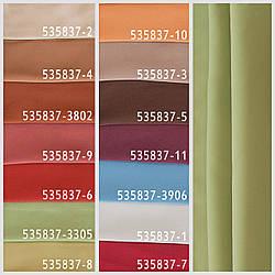 Ткань для штор однотонная 535837