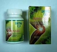 Артплюс (Arthplus) 60 капс - Goodcare