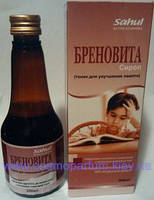Бреновита (Brenovita) 200мл - Sahul