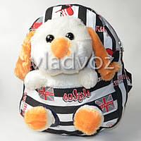 Детский рюкзак с мягкой игрушкой собачкой полосатый черно белый 718