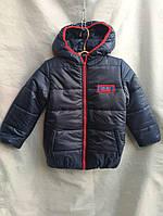 Зимняя спортивная куртка на мальчика
