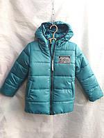 Модная теплая куртка на мальчика на зиму