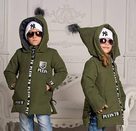 Верхняя зимняя одежда для мальчиков и девочек