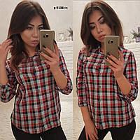 Женская рубашка р0138 гл