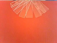 ПВХ листовой прозрачный 1.5 мм (1220*2440)