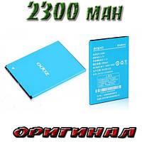 Аккумулятор батарея смарфон Zopo BT95S ZP900 ZP900H ZP900S ZP910 zp908 Caesar A9600 H9300 ZP 9 Оригинал