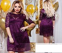 Платье нарядное гипюровое с 46-60 размер, фото 1