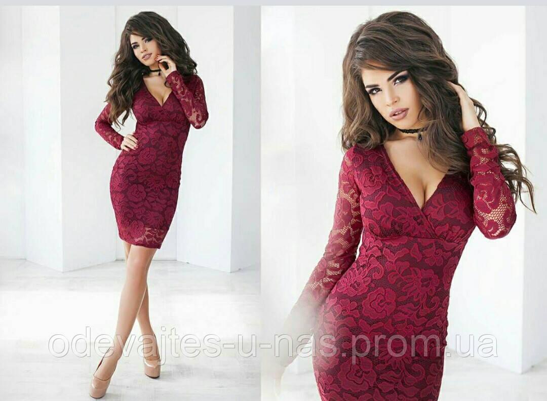 d727c945982 Женское красивое платье нарядное гипюр с подкладкой красное черное синее  голубое каппучино