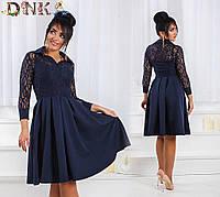 Платье Элегантное беби-дол гипюр синее норма и Батал