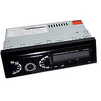 Автомагнитола Mp3   HS-MP 865