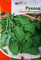 Рукола 10 гр