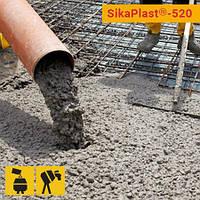 SikaPlast-520 Суперпластификатор для товарного и сборного бетона ,1 кг