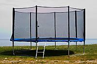 Батут FUN FIT 312 см, с сеткой и лесенкой