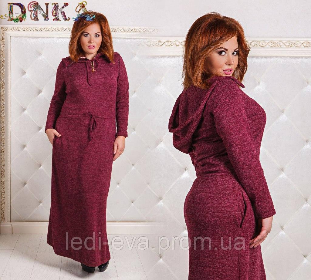 735bd815310 Платье Тёплое макси с капюшоном Батал марсала -