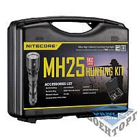 Набор для ночной охоты Nitecore MH25, в подарочном кейсе