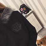 "Женский теплый костюм с мехом ""Phillip Plein"" трикотаж на меху: толстовка и брюки (2 цвета), фото 8"