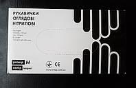 Перчатки нитриловые неопудренные черные уп/100шт