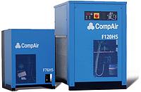 Рефрижераторный осушитель CompAir F120HS (F0120HS) 12 м3/мин, точка росы +3С
