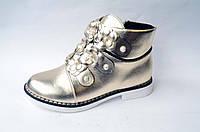 Зимняя обувь Ботинки для девочек от фирмы Lilin 7602GOLD