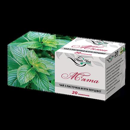 Чай МЯТА- чай из листочков мяты перечной 100% натуральный продукт, фото 2
