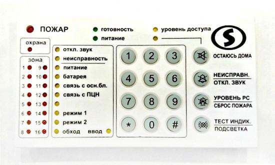 Выносной модуль клавиатура Линд-9М3