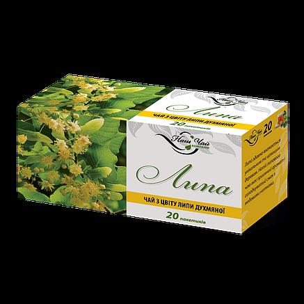 Чай ЛИПА — чай из цвета липы ароматной 100% натуральный продукт, фото 2