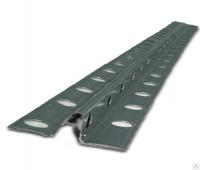 МАЯК штукатурный оцинк. 10X21мм 2,5м (0,25мм)