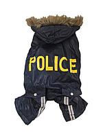 Комбинезон для большой собаки Police синий