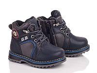 Зимняя обувь  Ботинки для мальчиков от С.Луч M7553-1