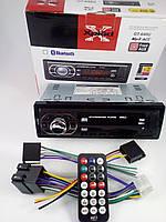 Авто магнитола U 640 CD и USB