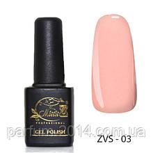 Цветной гель-лак 7 мл ZVS-03