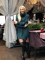 Вязаное платье-свитер под горло