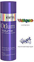 Легкий бальзам для объёма волос Estel OTIUM VOLUME 200мл