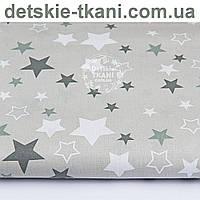 """Ткань """"Звёздный карнавал"""" с белыми и графитовыми звёздами на сером фоне, № 1032а"""